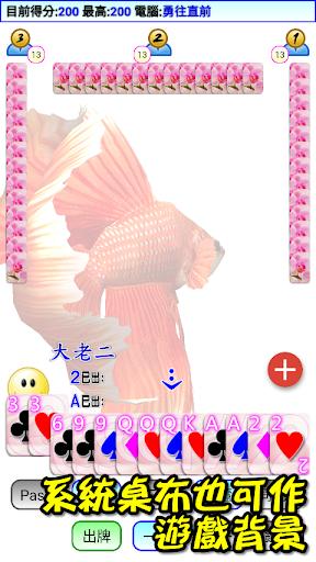 u64b2u514bu25cfu5927u8001u4e8c 1.8.5 screenshots 2