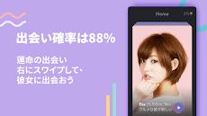 Paktor(パクトル)-恋活・婚活出会いマッチングアプリのおすすめ画像4