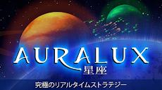 Auralux: 星座のおすすめ画像1