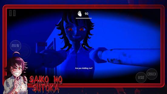 Saiko No Sutoka 0.1.8 Screenshots 1