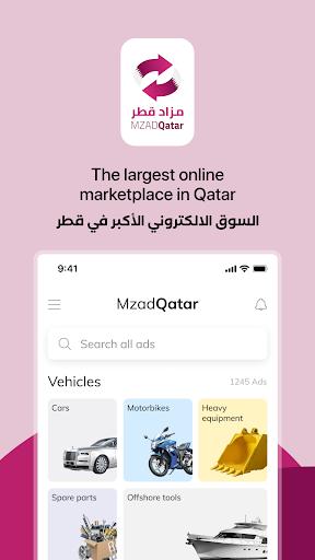 u0645u0632u0627u062f u0642u0637u0631 Mzad Qatar apktram screenshots 1