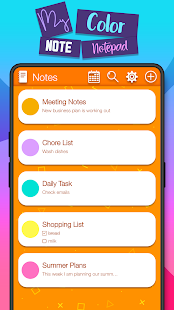 My Color Note Notepad 1.5.6 Screenshots 1