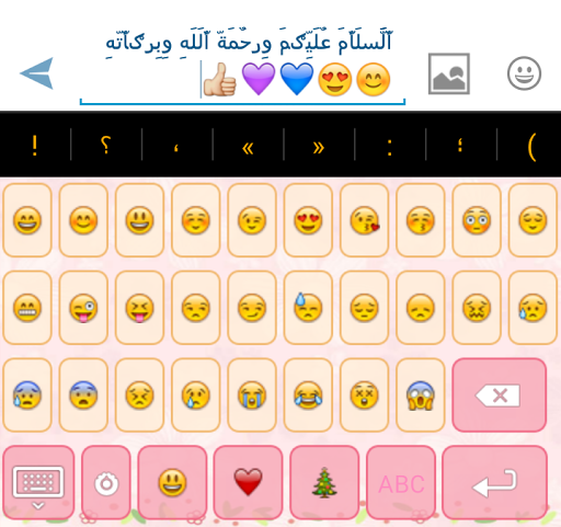 Decoration Text Keyboard  Screenshots 2