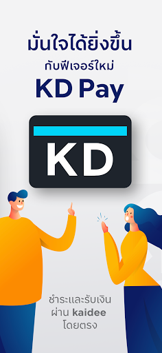 Kaidee u0e41u0e2bu0e25u0e48u0e07u0e0au0e49u0e2du0e1bu0e0bu0e37u0e49u0e2du0e02u0e32u0e22u0e2du0e2du0e19u0e44u0e25u0e19u0e4c android2mod screenshots 5