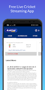Watch Live Cricket Match MOD APK (All Matches Unlocked) 1