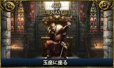 Age of Dynasties: 中世 戦争, 戦略ゲームのおすすめ画像4