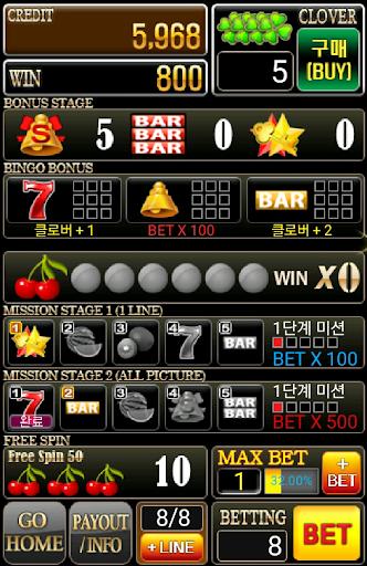 Seven Slot Casino modavailable screenshots 4