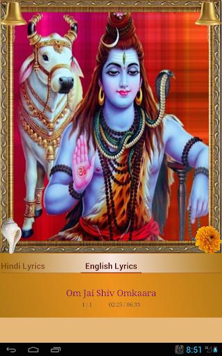 Jai Shiv Omkara apktram screenshots 19