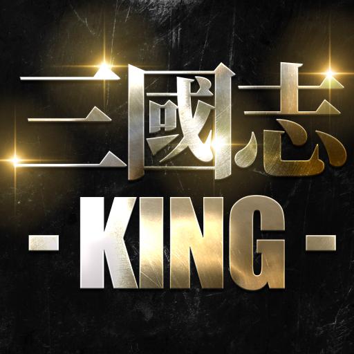 삼국지 KING:10연뽑 무한제공!