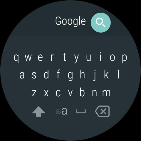 Google Japanese Input 2.25.4177.3.339833498-release-arm64-v8a Screenshots 27