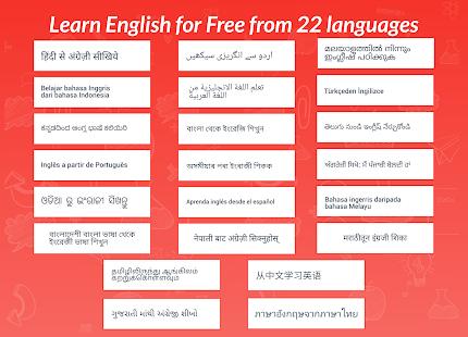 Hello English: Learn English 1158 Screenshots 17