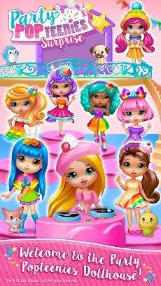 Party Popteenies Surprise - Rainbow Pop Fiestaのおすすめ画像5