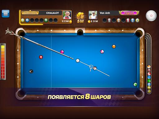 u041fu0443u043b u0411u0438u043bu044cu044fu0440u0434 ZingPlay - 8 Ball Pool Billiards apkdebit screenshots 9