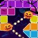 Bricks Breakerー - ボールブラスト - Androidアプリ