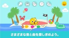キッズ・ピアノ・ファン - 幼児向けミュージック&サウンドのおすすめ画像3