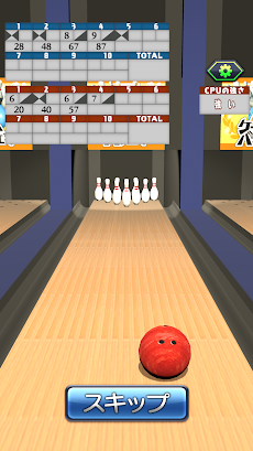 ゲームバラエティー ボウリングのおすすめ画像2