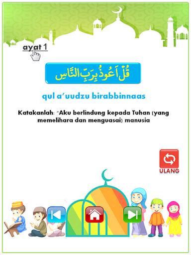 Edukasi Anak Muslim 7.0.4 screenshots 12