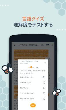 Beelinguapp (ビーリングアップ):オーディオブックで言語を学ぶのおすすめ画像5