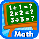 Learn 123 Numbers Counting for Kids Math Games - Androidアプリ