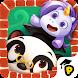 Dr. Pandaタウン: ペットワールド - Androidアプリ