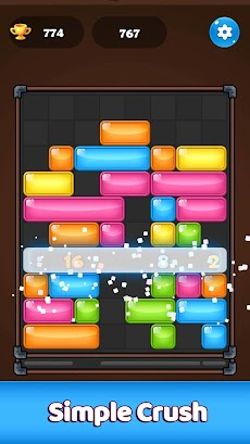 ブロックパズル(Sliding Block Puzzle)のおすすめ画像5