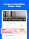 screenshot of Циан. Недвижимость: квартиры, новостройки, ипотека