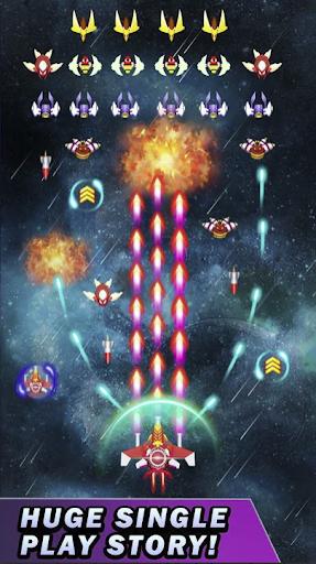 Code Triche Galaxy Shooter Alien Attack APK Mod screenshots 1