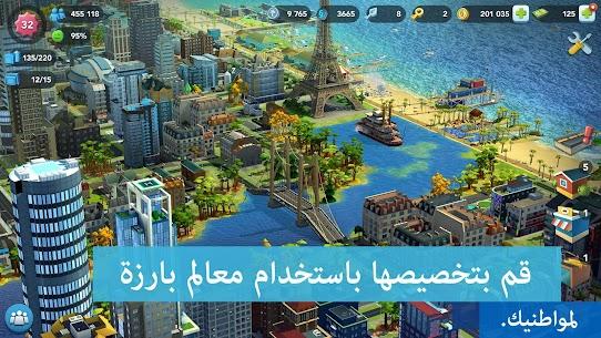 تحميل لعبة SimCity BuildIt مهكرة للاندرويد [آخر اصدار] 2