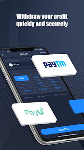 UniTrend - Mobile Trade App Apkfinish screenshots 7