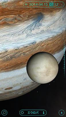 Solar Walk - 太陽系シミュレーション、惑星、衛星、星、彗星および他の天体3Dのおすすめ画像5