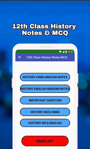 12th Class History Notes & MCQ android2mod screenshots 1