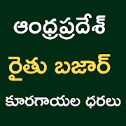 Andhrapradesh Rythu Bazar Prices And Information