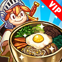 Cooking Quest VIP : Food Wagon Adventure
