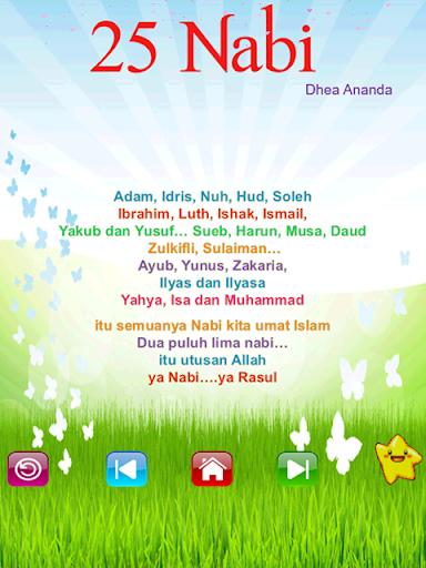 Edukasi Anak Muslim 7.0.4 screenshots 7