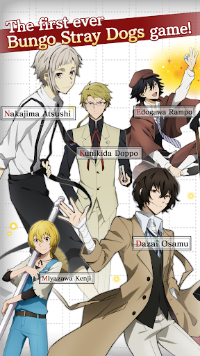 Bungo Stray Dogs: Tales of the Lost screenshots 2