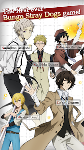 Bungo Stray Dogs: Tales of the Lost Screenshot