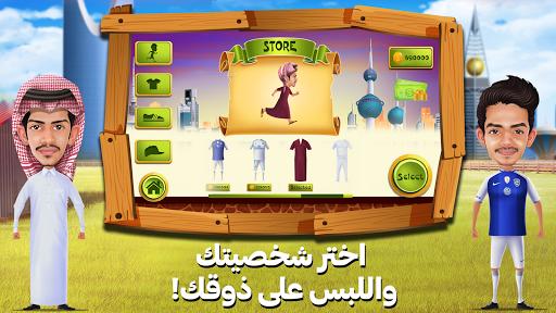 Saud Brothers 6.03 screenshots 1