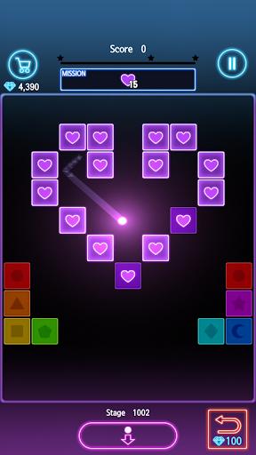 Brick Pang 1.0.9 screenshots 1