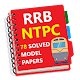 RRB NTPC Railway Exam 2021 - Solved Model Papers Download for PC Windows 10/8/7