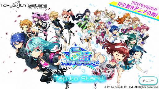 Tokyo 7th シスターズ - アイドル育成&本格音ゲー 7.8.2 screenshots 1