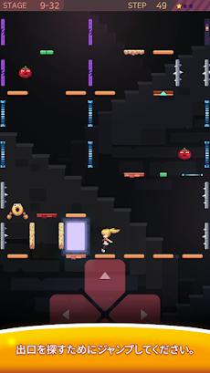 セナアーケード : パズル・アクション・プラットフォーマーのおすすめ画像2
