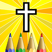 Christian Coloring