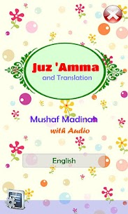 Juz Amma Audio and For Pc – Free Download In Windows 7/8/10 And Mac Os 1