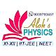 Alok's PHYSICS APK