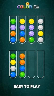 カラーボールソート - パズルゲームの並べ替えのおすすめ画像5
