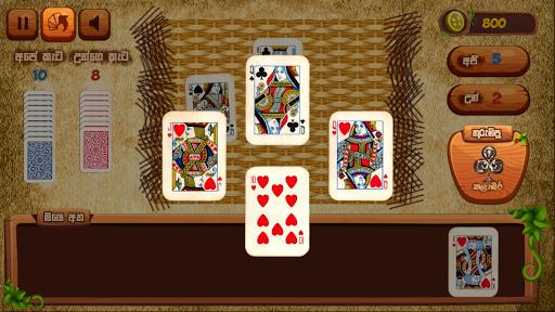 Omi game : The Sinhala Card Game screenshots 20