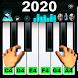 レアルピアノ教師 - Androidアプリ