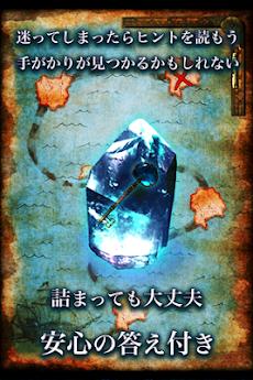 脱出ゲーム 海底神殿からの脱出のおすすめ画像4