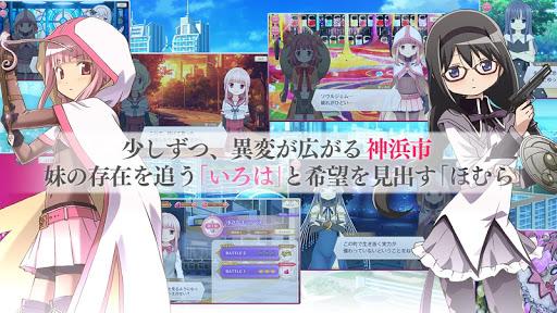 マギアレコード 魔法少女まどかマギカ外伝  screenshots 2