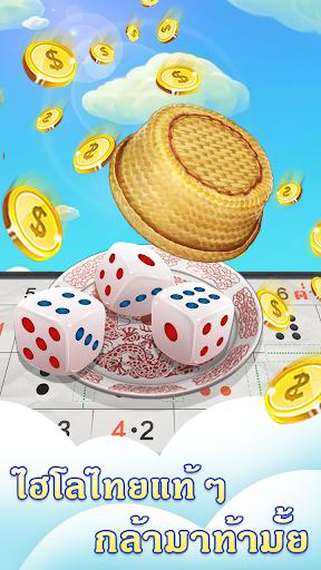 11hilo ไฮโล-รามเกมไพ่ดัมมี่ ป๊อกเด้ง เก้าเก ไพ่แคง 2.0.3.26 screenshots 1